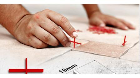 Crosses for tiles 1mm