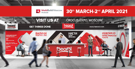 Worldbuild Moscow - 26th International building and interiors trade show